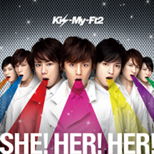 File:She her her limited.png