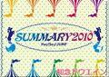Thumbnail for version as of 22:32, September 16, 2011