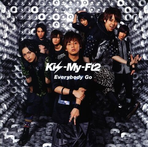 File:-Single- Kis-My-Ft2 - Everybody Go -2011 08 10-.jpg