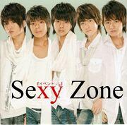 Sexy Zone Event L Cover1