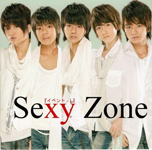 File:Sexy Zone Event L Cover1.jpg