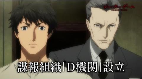 TVアニメ「ジョーカー・ゲーム」番宣CM(放送前)