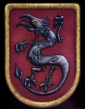 File:S1 09 Balkan Dragons patch.jpg