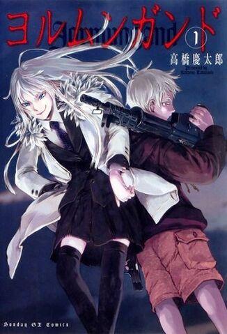 File:Vol. 1 cover Japanese.jpg