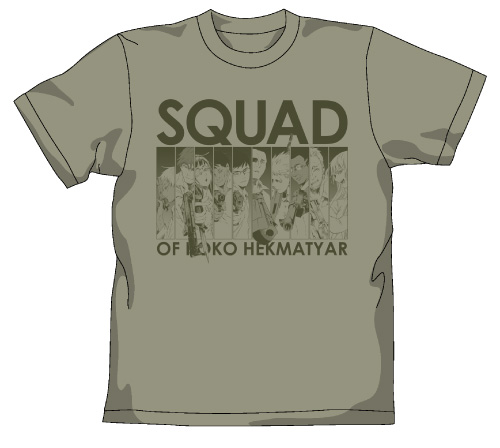 File:Squad of Koko shirt.jpg