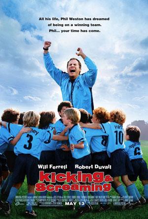 File:Kicking Screaming poster.jpg