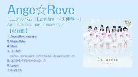 『Lumière~天使盤~』全曲試聴用クロスフェード動画