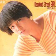 Deadend street girl
