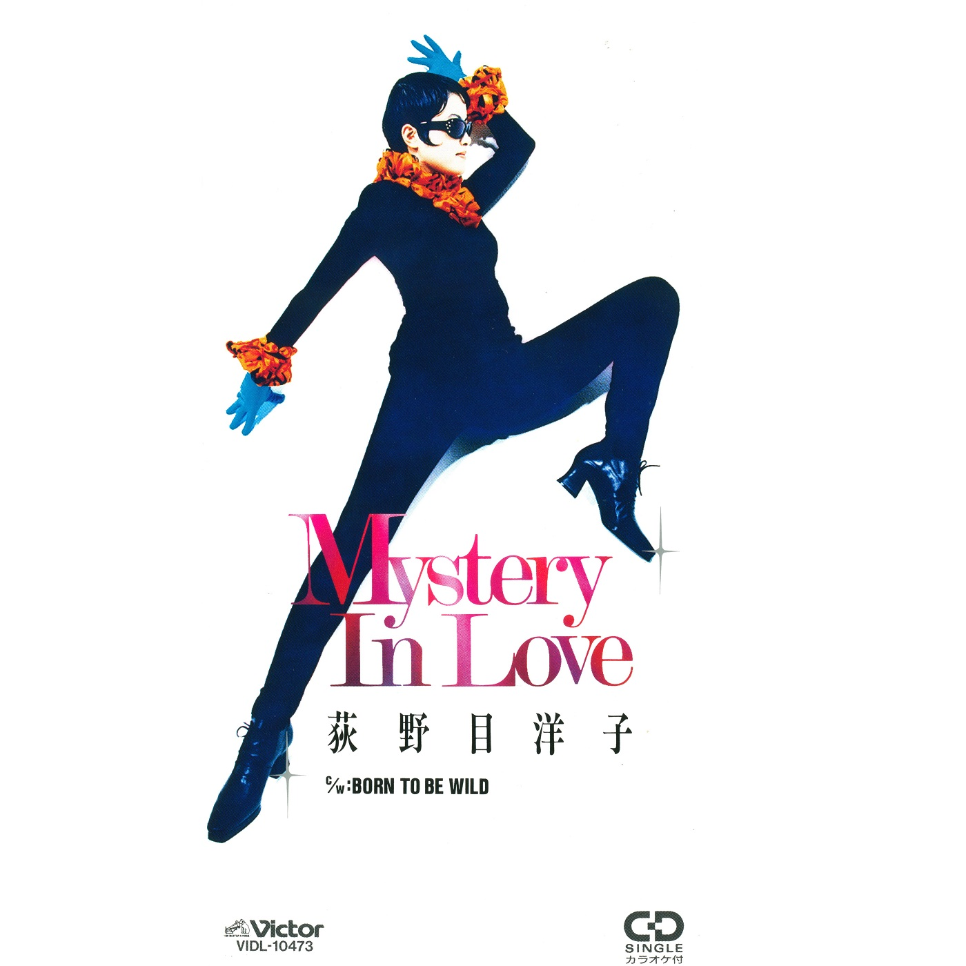 Mystery in love