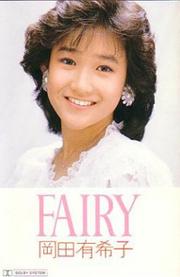 Yukiko FAIRY 3