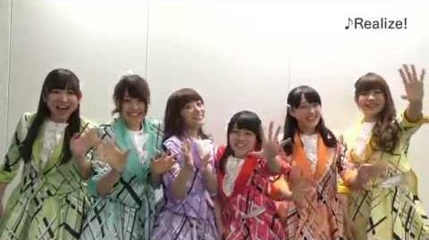 TSUTAYA on IDOL:i☆Ris 『We are i☆Ris!!!』