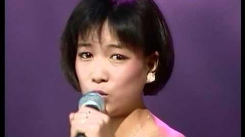 Hori Chiemi - Suteki na Kyuujitsu (Short Version)