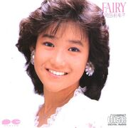 Yukiko FAIRY 1