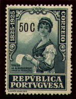 Portugal 1925 Birth Centenary of Camilo Castelo Branco p