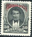 Ecuador 1894 President Vicente Rocafuerte (Official Stamps) f.jpg