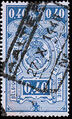Belgium 1941 Railway Stamps (Numeral in Rectangle IV) d.jpg