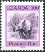 Uganda 1985 Wildlife (Postage Due Stamps) f