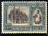 Portugal 1926 1st Independence Issue g