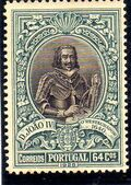 Portugal 1926 1st Independence Issue m