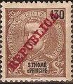 St Thomas and Prince 1911 D. Carlos I Overprinted k.jpg