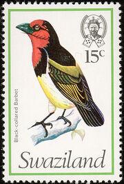 Swaziland 1976 Birds i