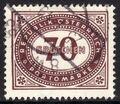 Austria 1947 Postage Due Stamps - Type 1894-1895 with 'Republik Osterreich' u.jpg