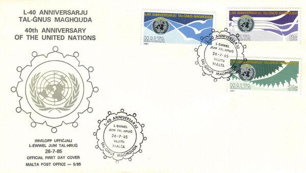 Malta 1985 United Nations 40th Anniversary g