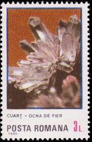 Romania 1985 Minerals d