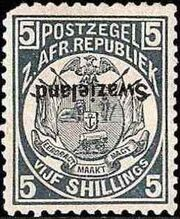 Swaziland 1889 Coat of Arms t