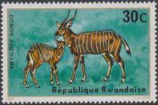 Rwanda 1975 Antelopes b