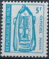 Mali 1961 Dogon Mask (Official Stamps) d.jpg