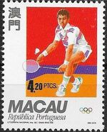 Macao 1992 Olympic Games - Barcelona b