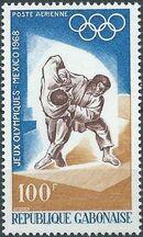 Gabon 1968 19th Summer Olympic Games Mexico City c
