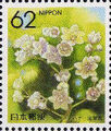 Japan 1990 Flowers of the Prefectures zo.jpg