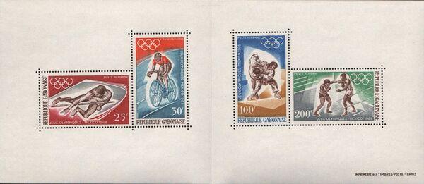 Gabon 1968 19th Summer Olympic Games Mexico City g