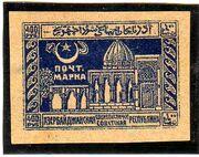 Azerbaijan 1922 Pictorials j