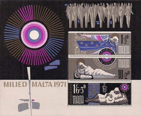 Malta 1971 Christmas g