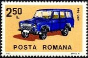 Romania 1983 Romanian Cars d
