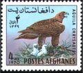 Afghanistan 1970 Wild Birds b.jpg