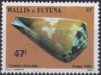 Wallis and Futuna 1985 Sea Shells d