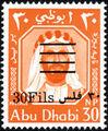 Abu Dhabi 1966 Sheik Zaid bin Sultan al Nahayan Surcharged d.jpg