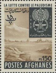 Afghanistan 1962 Malaria Eradication k