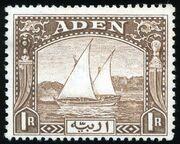 Aden 1937 Scenes j
