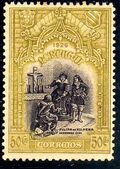 Portugal 1926 1st Independence Issue k
