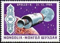 Mongolia 1969 Soviet and American Space Achievements e