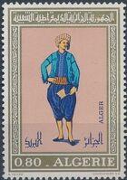 Algeria 1971 Regional Costumes (1st Issue) c
