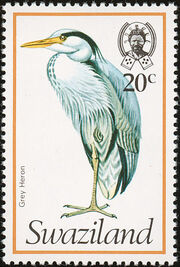 Swaziland 1976 Birds j