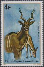 Rwanda 1975 Antelopes e