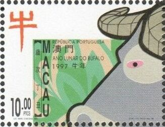 Macao 1997 Year of the Ox b