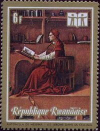 Rwanda 1973 International Book Year - Paintings f